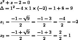 z^2+z-2=0\\\Delta=1^2-4\times1\times(-2)=1+8=9\\\\z_1=\dfrac{-1-\sqrt{9}}{2}=\dfrac{-1-3}{2}=\dfrac{-4}{2}=-2\\\\z_2=\dfrac{-1+\sqrt{9}}{2}=\dfrac{-1+3}{2}=\dfrac{2}{2}=1